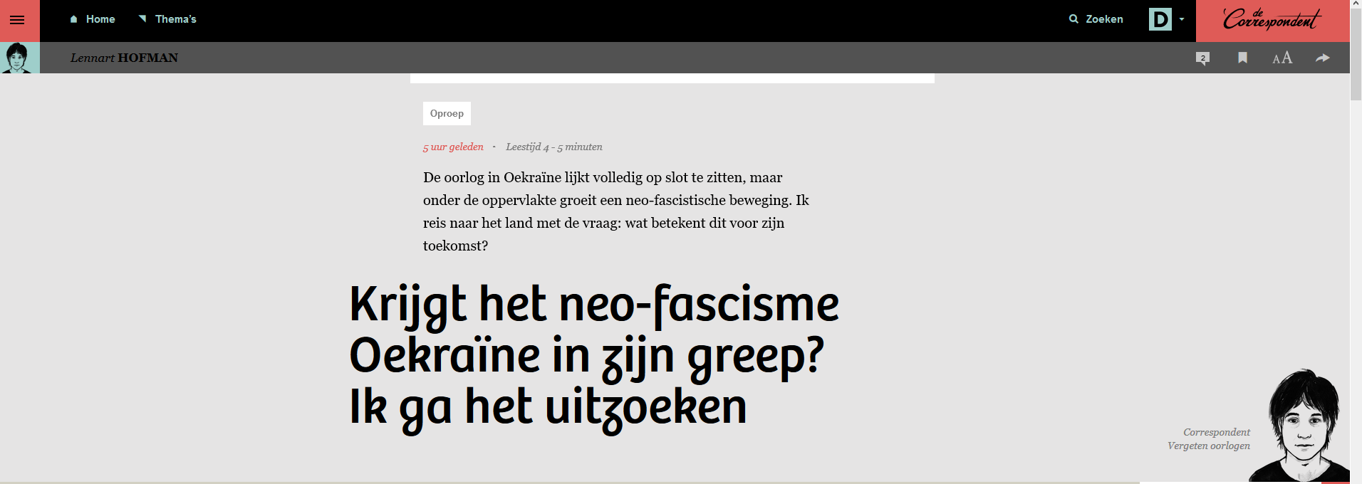 Journalistieke Innovatie